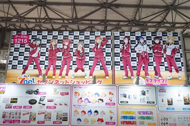 コミケ97 7net  ラブライブ!サンシャイン!!