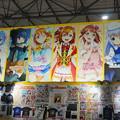 Photos: コミケ97  ジーストアブース