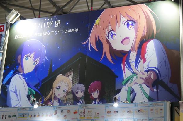 Photos: コミケ97  恋する小惑星 ブース
