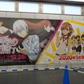 Photos: コミケ97  アクセラレータ/超電磁砲T 大型壁面ポスター