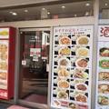 Photos: 学生の頃通ってたラーメン屋さん(^-^)/