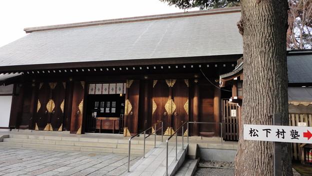 松陰神社  御社殿