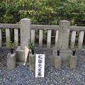 Photos: 松陰先生墓