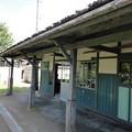 Photos: 花咲くいろは 聖地巡礼  西岸駅