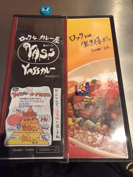 Photos: ロックなカレー屋 Yassカレー