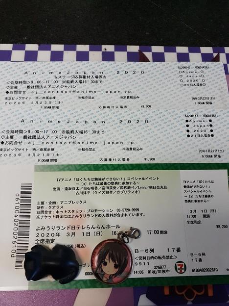 コロナの影響で ぼく勉イベント アニメジャパン中止になった(>_<)