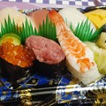 Photos: 夜食 スーパー半額 にぎり寿司