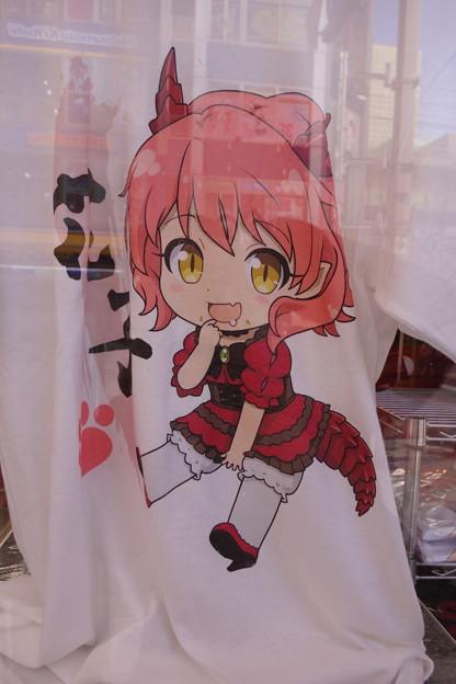 けものみち 購入者特典 花子 Tシャツ