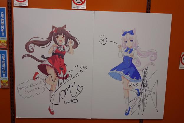 Photos: ネコぱら ショコラ バニラ 出演者サイン入りボード