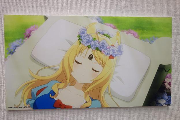 眠り姫  メイプル  魚