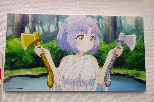 女神シナモン 金の斧ですか?それとも銀の斧ですか(・・?