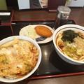 Photos: かき揚げ丼 たぬきうどん カレーコロッケ