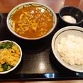 Photos: カレーうどん ご飯 温泉玉子