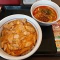 Photos: なか卯 親子丼 坦々うどん(小) ランチセット