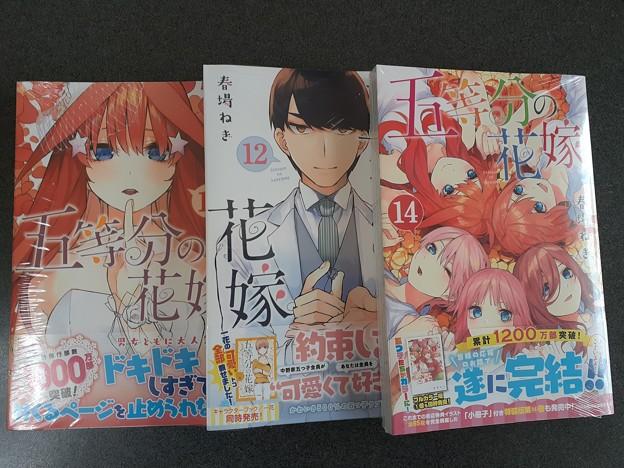 五等分の花嫁 コミック 最終巻