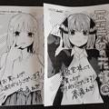 Photos: 五等分の花嫁 コミック 最終巻 特典