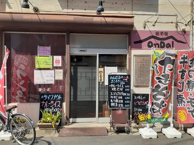 Photos: 相模原 居酒屋 おんだる