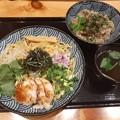 Photos: 油そば 渡邊 油そば(鶏) 桜めし
