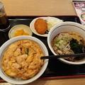 Photos: 親子丼 冷やしたぬきそば カレーコロッケ