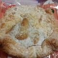 Photos: アップルコブラ- お菓子美味しいデース♪