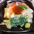 Photos: スーパー海鮮丼