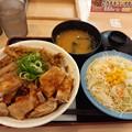 Photos: 松屋 ごろチキバター牛めし ご飯大盛り サラダセット