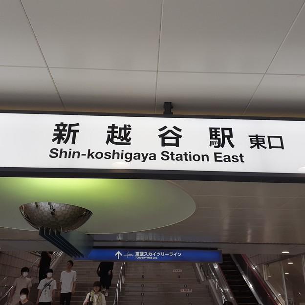 球詠の舞台 新越谷着いた\(^-^)/