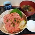 Photos: 熟成ねぎとろ丼 ご飯大盛り