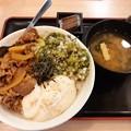 Photos: 三色丼 あっさりして美味しい♪