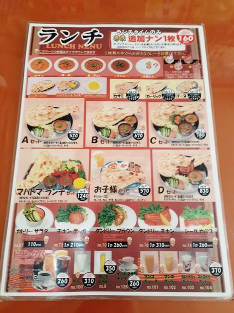 Photos: 上溝 インド料理 マハトマ ランチ