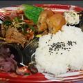 Photos: 中華弁当 豚レバーとニラ炒め