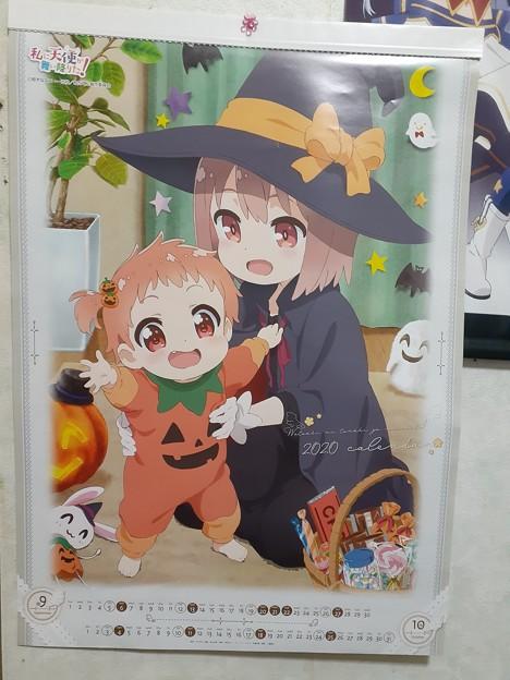 みゃー姉 ひなた ハロウィンコスプレ 可愛い(*^^*)