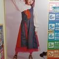 Photos: 夏川椎菜