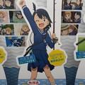Photos: ていぼう部 夏海 等身大スタンディ