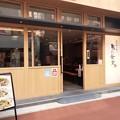 Photos: スパゲティ 亀よし食堂