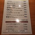 Photos: 亀よし食堂 メニュー