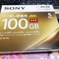Blu-rayディスク 買ってきた
