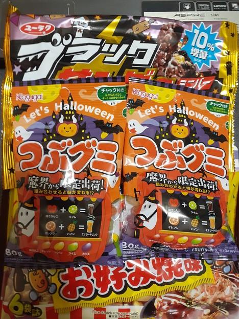 お菓子買ってきたよo(^o^)o