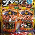 Photos: お菓子買ってきたよo(^o^)o