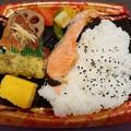 Photos: 鮭弁当美味しい♪