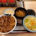 Photos: 松屋 昼飯