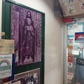 Photos: 町田 カンボジア料理店 アンコール・トム