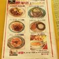 Photos: カンボジア料理店 アンコール・トム ランチメニュー