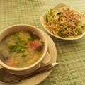Photos: 前菜 海老レモングラスサワースープとサラダ