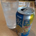 Photos: 今日もお疲れ様(^_^)/□☆□\(^_^)