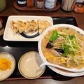 Photos: 山田うどん 野菜味噌ラーメン アプリ無料餃子