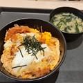 Photos: 松のや ロースかつ丼