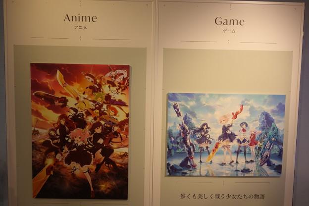 アサルトリリィ  アニメ ゲーム