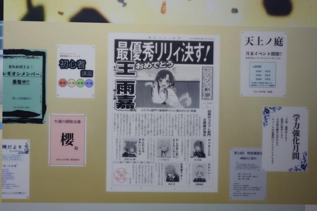週刊リリィ新聞 わんわん 最優秀リリィ おめでとう!
