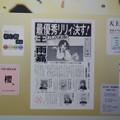 Photos: 週刊リリィ新聞 わんわん 最優秀リリィ おめでとう!